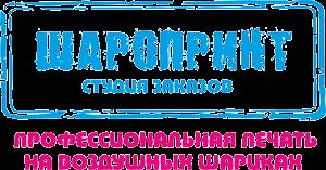 ШароПринт